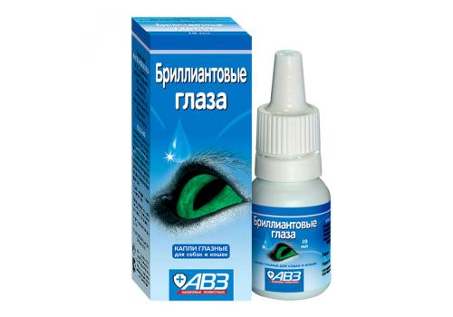 Бриллиантовые глаза капли глазные для собак и кошек, 10мл