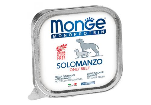 Консервы Monge Dog Monoproteico Solo для собак, паштет из говядины, 150г