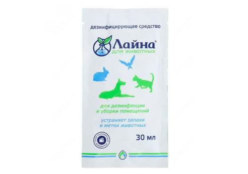 Лайна средство для дезинфекции, уборки и устранения неприятных запахов и меток животных, 0,03л