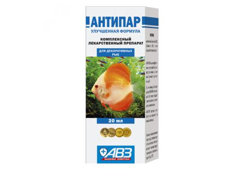 Лекарство для рыб Антипар 20мл