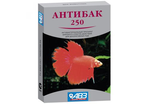 Антибактериальный препарат для рыб АВЗ Антибак-250 6 таб.