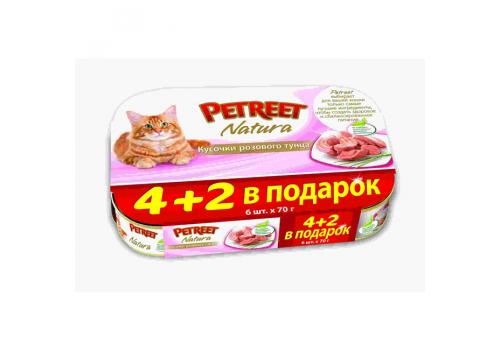 Акция 4+2 Новогодний  Multipack Консервы Petreet для кошек, кусочки розового тунца со шпинатом 6х70г