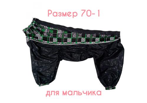 Комбинезон для собак средних и крупных пород водонепроницаемый OSSO Fashion, размер 70-1 (мальчики)