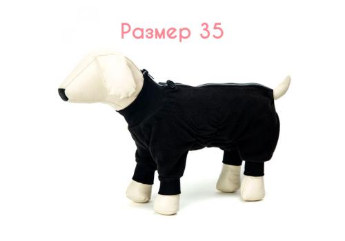 Комбинезон для собак из флиса на молнии OSSO Fashion, размер 35 (мальчики)