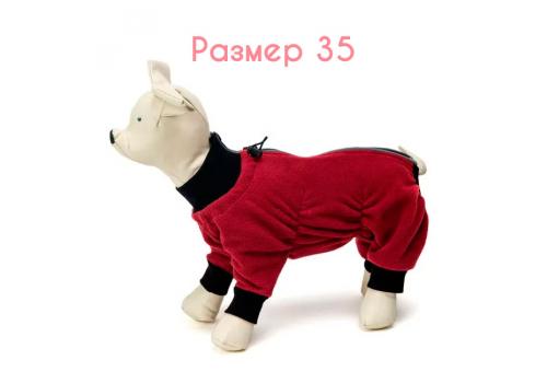 Комбинезон для собак из флиса на молнии OSSO Fashion, размер 35 (девочки)