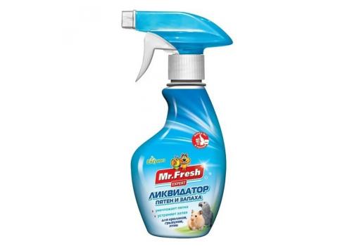 Спрей Mr.Fresh Expert 2в1, ликвидатор запаха для клеток птиц и грызунов, 200 мл