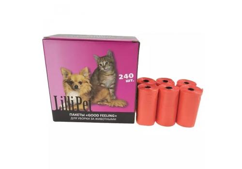 Пакеты Good Feeling, Lilli Pet, для уборки за животными, 15шт в рулоне