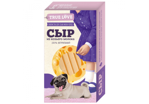 Лакомство True Love Сыр из козьего молока  150гр