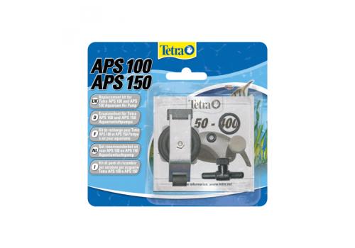 Комплект Tetra для ремонта компрессора АРS 100/150