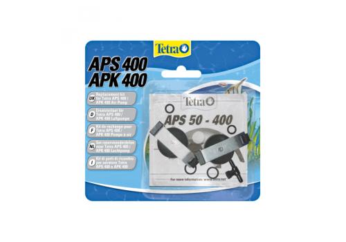 Комплект Tetra для ремонта компрессора АРS 400