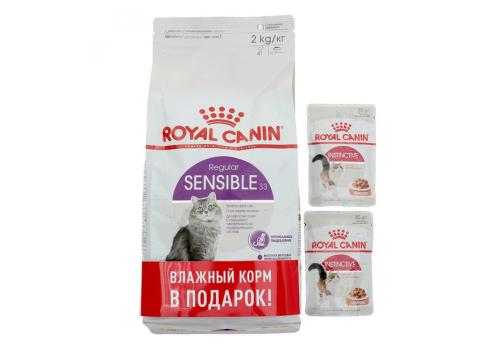 Комплект Royal Сanin Sensible для кошек 2кг + паучи