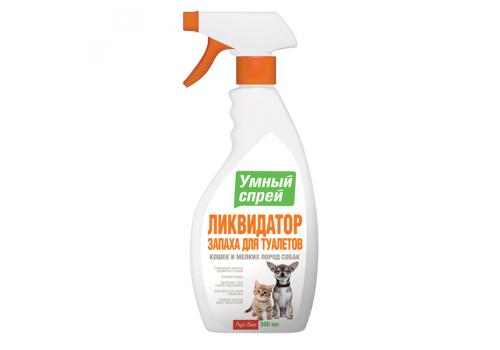 Спрей Умный Apicenna Ликвидатор запаха для туалета кошек и собак декоративных пород, 500мл