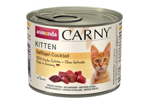 Консервы Animonda Carny Kitten для котят, коктейль из мяса птицы 200г