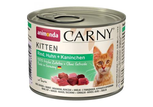 Консервы Animonda Carny Kitten для котят, с говядиной, курицей и кроликом 200г