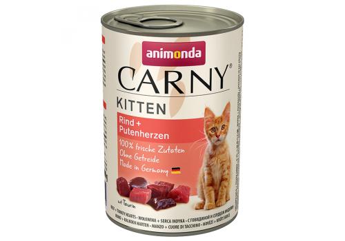 Консервы Animonda Carny Kitten для котят, с говядиной и сердцем индейки 400г
