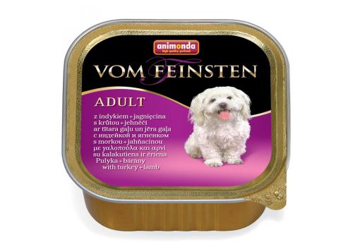 Консервы Animonda Vom Feinsten Adult для собак, с индейкой и ягненком 150г