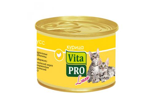 Консервы Vita PRO Luxe для котят, мусс со вкусом курицы 85г