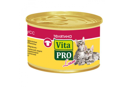 Консервы Vita PRO Luxe для котят, мусс со вкусом телятины 85г