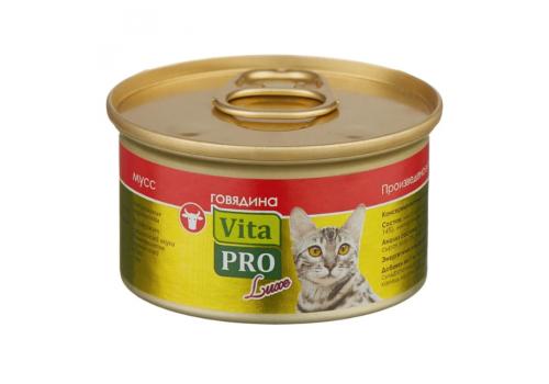 Консервы Vita PRO Luxe для кошек, мусс со вкусом говядины 85г