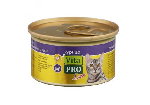 Консервы Vita PRO Luxe для кошек, мусс со вкусом курицы 85г