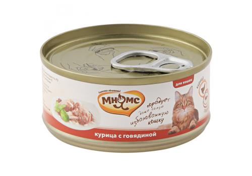 Консервы Мнямс для кошек Курица с говядиной в нежном желе 70г