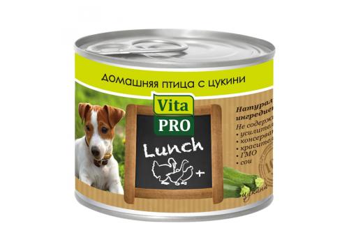 Консервы Vita Pro Lunch для собак, с домашней птицей и цукини 200г