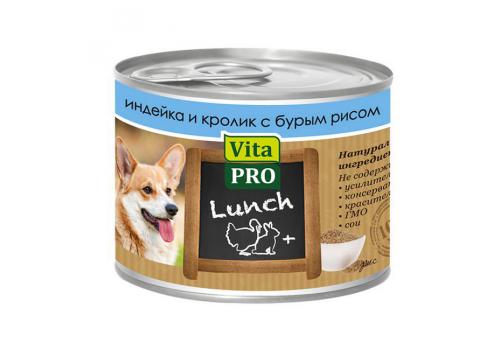 Консервы Vita Pro Lunch для собак, с индейкой, кроликом и бурым рисом 200г