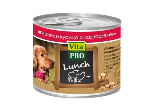 Консервы Vita Pro Lunch для собак, с янёнком, курицей и картофелем 200г