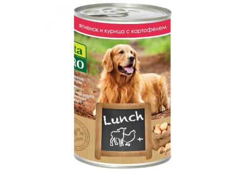 Консервы Vita Pro Lunch для собак, с янёнком, курицей и картофелем 400г