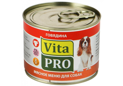 Консервы Vita Pro для собак, с говядиной 200г