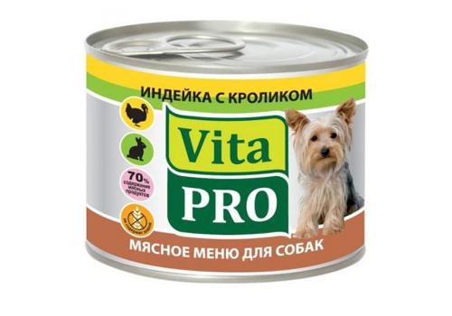 Консервы Vita Pro для собак, с индейкой и кроликом 200г