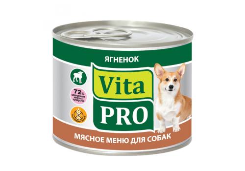 Консервы Vita Pro для собак, с ягненком 200г