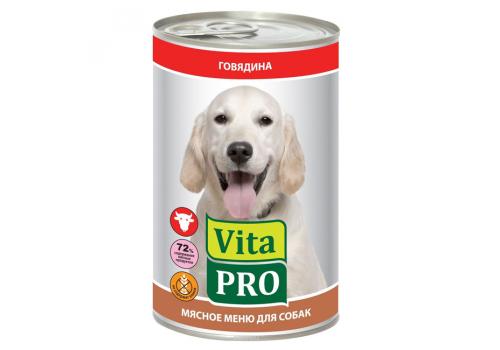 Консервы Vita Pro для собак, с говядиной 400г