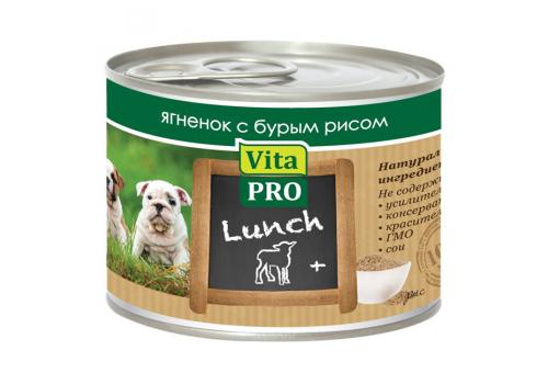 Консервы Vita Pro Lunch для щенков, с ягненком и бурым рисом 200г