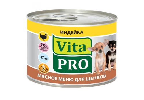 Консервы Vita Pro для щенков, с индейкой 200г