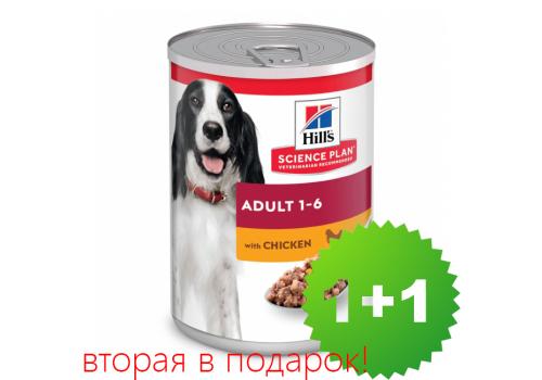 SP Canine Adult Medium курица консервы, 370гр, взрослые, 1+1