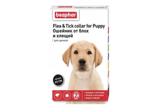 Ошейник Beaphar Flea & Tick collar for Puppy от блох и клещей для щенков 65см