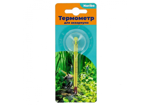 Термометр Naribo стеклянный, на присоске, 8см.