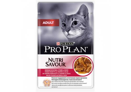 Корм влажный Pro Plan Adult для кошек, утка  (соус) 85г