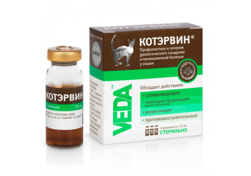 Veda Котэрвин средство для профилактики и лечения МКБ, 3 х 10мл