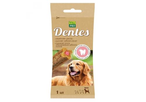 Жевательное лакомство Vita Pro Dentes для собак крупных пород 50г