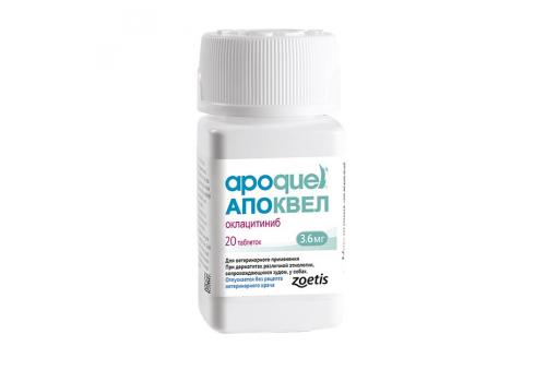 Апоквел 3.6мг, 20 таблеток