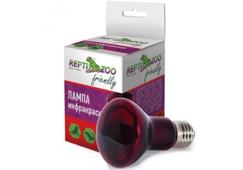 Лампа инфракрасная Repti-Zoo, 150Вт