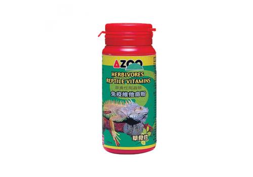 Витамины AZOO  для травоядных рептилий, 120мл