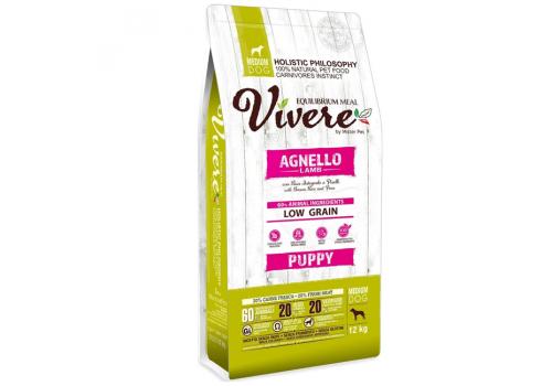 Корм Vivere Ягненок для щенков средних пород 12кг